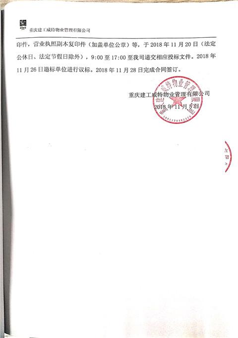 李子湖畔土建新文档 2019-01-24 15.00.19_4.jpg